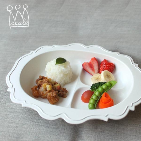 即納 レアーレ Reale 三食皿 ガルソン 白(離乳食 食器 おしゃれ かわいい ベビー食器 子ども食器 子供用食器 子供 ベビー)|zakka-nekoya