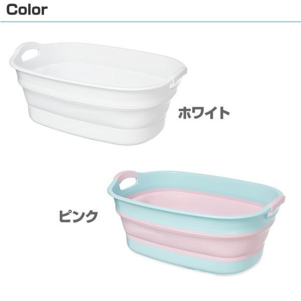 ソフトタブ ワイド I-563-1(折り畳みできるタライ ランドリーのかごやペットお風呂・おもちゃ入れにもおすすめ 折りたたみできて便利な大型のバケツ たらい)|zakka-nekoya|02