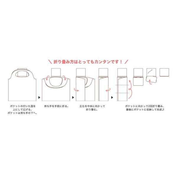 エコバッグ ショッピングバッグ 2WAYタイプ かわいい レディース デザイナーズジャパン Anemone 中村メグミ