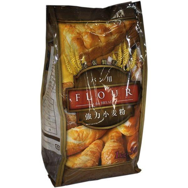 強力小麦粉 3kg (1kg x 3袋) 最高級1等粉使用 尾張製粉 強力粉 小麦粉