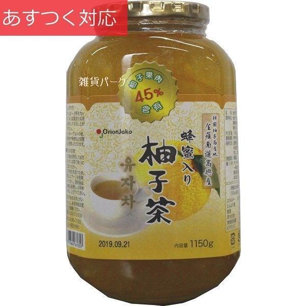 ゆず茶(柚子茶) 1150g オリオンジャコー|zakka-park