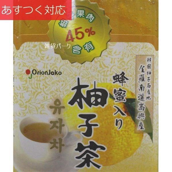ゆず茶(柚子茶) 1150g オリオンジャコー|zakka-park|04