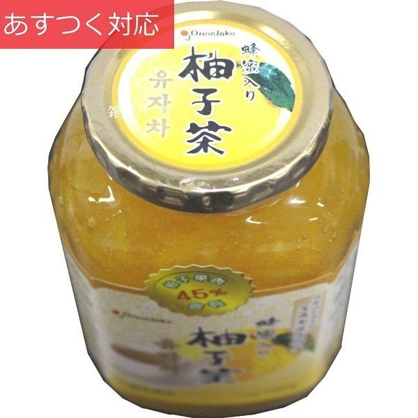 ゆず茶(柚子茶) 1150g オリオンジャコー|zakka-park|06