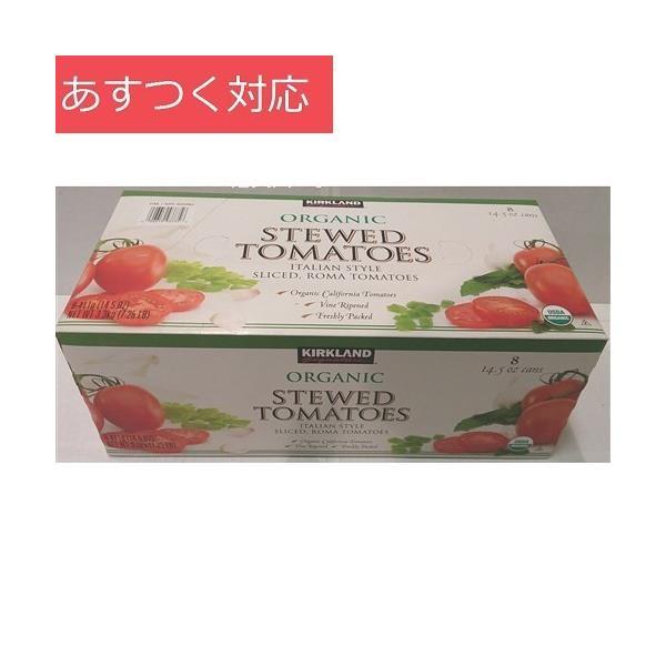 オーガニック スライストマト 野菜入り 411g x 8缶 カークランドシグネイチャー|zakka-park