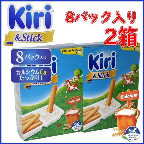 【冷蔵発送】キリ キリ & スティック 8P x 2箱