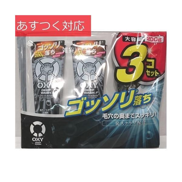 まとめ買い 洗顔料 OXY オキシー ディープウォッシュ 200g x 3 zakka-park