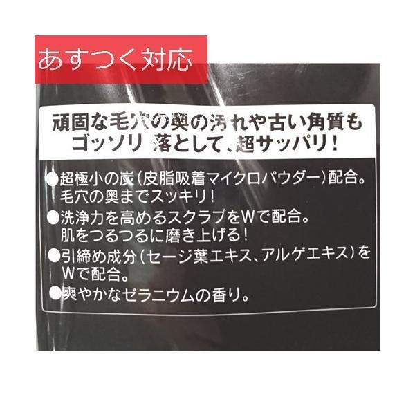 まとめ買い 洗顔料 OXY オキシー ディープウォッシュ 200g x 3 zakka-park 03