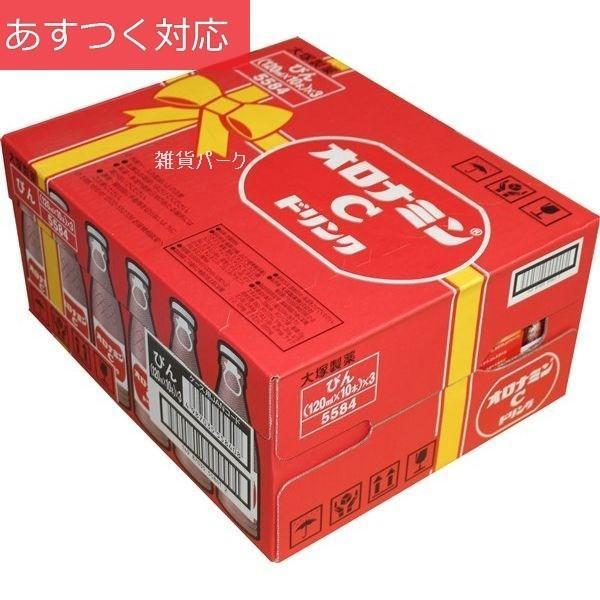 オロナミンCドリンク 30本 大塚製薬|zakka-park|05