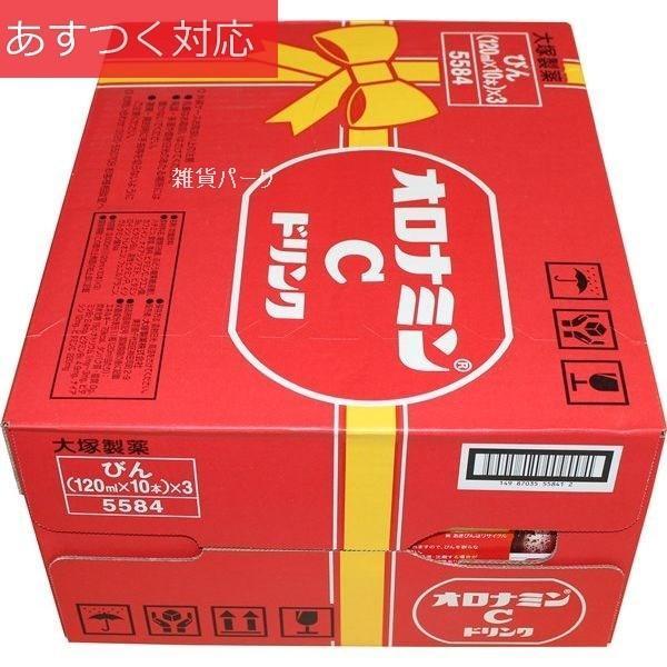 オロナミンCドリンク 30本 大塚製薬|zakka-park|06