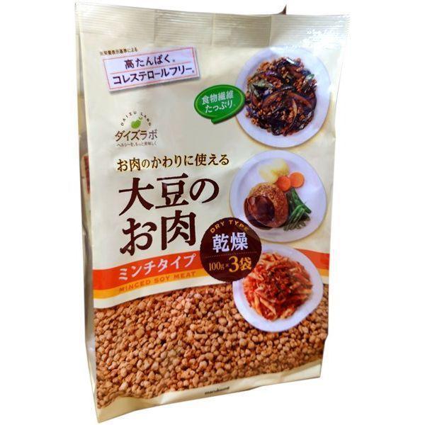 大豆のお肉 (乾燥) ミンチタイプ 100g x 3 マルコメ ダイズラボ 大豆が原料で低糖質 お肉の代わりに