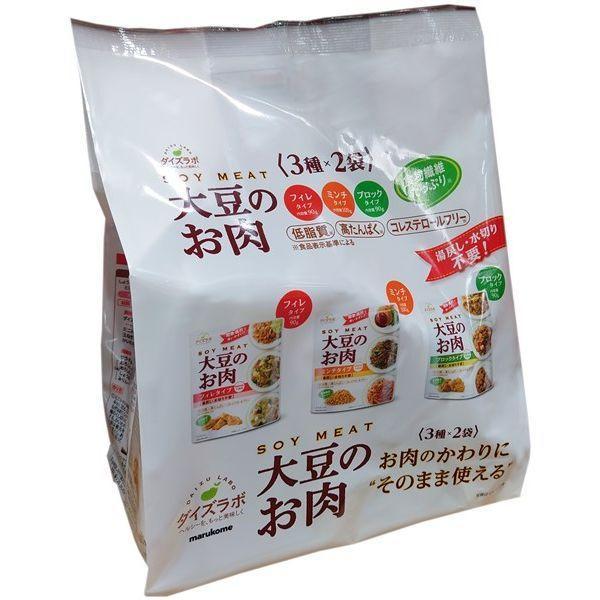 大豆のお肉 (レトルト) 6袋 ミンチ x 2 / フィレ x 2 / ブロック x 2 マルコメ ダイズラボ 低糖質 高たんぱく コレステロールフリー