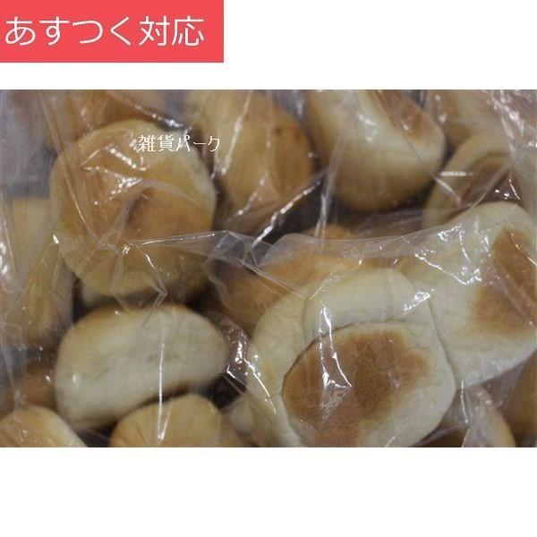 パン ディナーロール 36個入り  コストコ|zakka-park|03