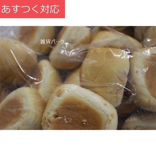 パン ディナーロール 36個入り  コストコ|zakka-park|05
