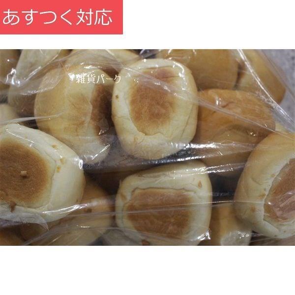 パン ディナーロール 36個入り  コストコ|zakka-park|06
