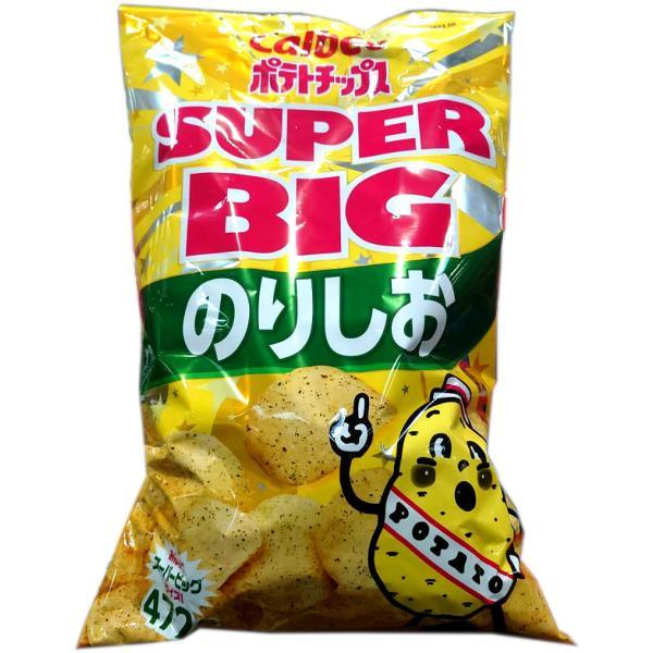 ポテトチップス 大袋 カルビー ポテトチップス スーパービッグ SUPER BIG のり塩味 500g のりしお