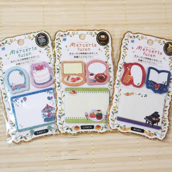 可愛い刺しゅう風デザイン ふせんメモ 3点セット 21148-0/音楽 ランチ パーティ メルスリーシリーズ