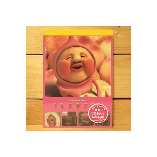こびとづかん ポストカード付きA6ボリュームメモ帳(カクレモモジリ)
