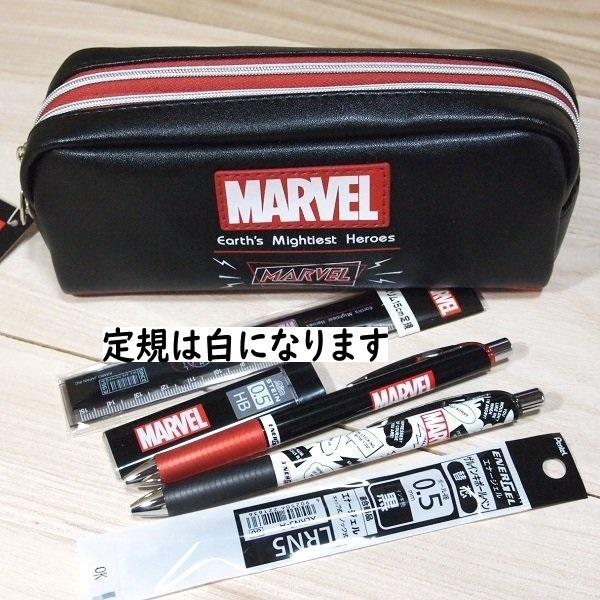 マーベル文具セット(MARVEL)ツインポケットペンケース&ボールペン&シャープペン&替え芯 6点セット 454956s-6