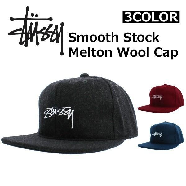 STUSSY ステューシー Smooth Stock Melton Wool Cap スムースストックメルトン ウール キャップ 帽子 スナップバック  メンズ ... 3316c6957dd0