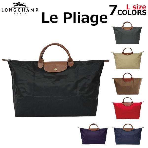 LONGCHAMP ????? Le Pliage ?�?????? Travel Bag ??????? L???/?????? ...