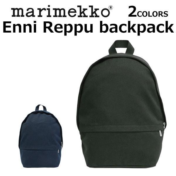 7638f366bfc6 marimekko マリメッコ Enni Reppu backpack バックパック Canvas bags リュック バッグ レディース A4  43705 001 ブラック ...