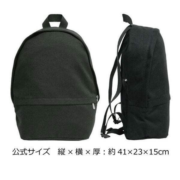 b0d7d55f9be1 ... marimekko マリメッコ Enni Reppu backpack バックパック Canvas bags リュック バッグ レディース  A4 43705 001 ブラック ...