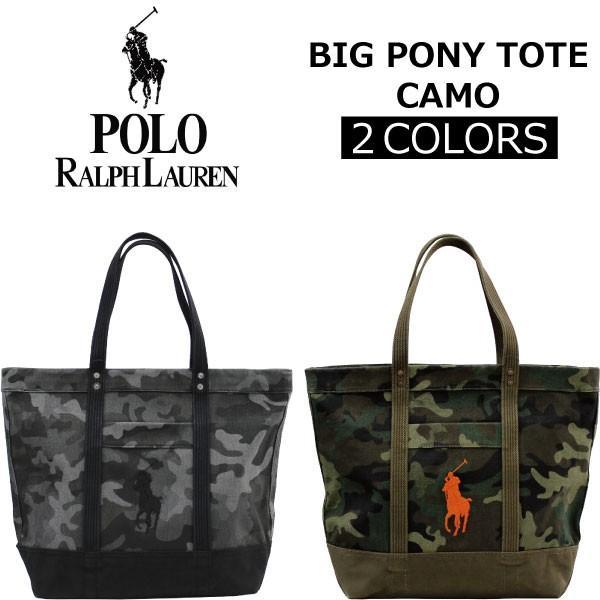 good polo ralph lauren big pony tote bag patterns 0c8e9 4f77a c4bec03975d9f