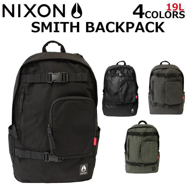 NIXON ニクソン Smith Skatepack III スミス スケートパック 3 バックパック リュックサック デイパック バッグ A3 C2815 ブラック|zakka-tokia