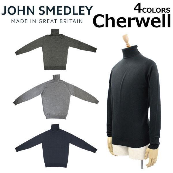 JOHN SMEDLEY ジョン・スメドレー ジョンスメドレー CHERWELL チャーウェル 30ゲージ スタンダードフィット  ニット メンズ|zakka-tokia
