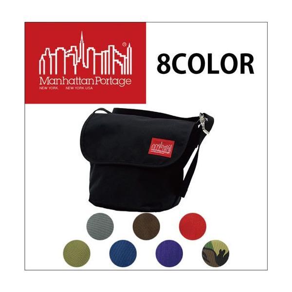 MANHATTANPORTAGE/マンハッタンポーテージ1605Vメッセンジャーバッグ/ショルダーバッグ/カバン/鞄
