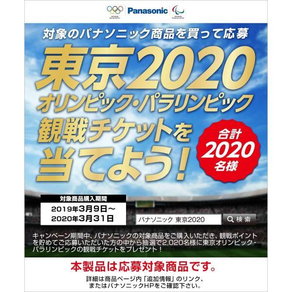 Panasonic マイコン電気圧力なべ ノーブルシャンパン SR-P37-N|zakka-viento|04