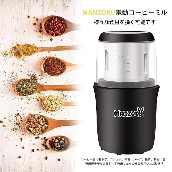 コーヒーミル 電動 電動ミル コーヒーグラインダー 小型 10秒急速挽く 水洗い可能 掃除用ブラシ付き日本語取扱説明書あり|zakka-viento|02