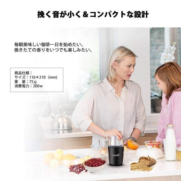 コーヒーミル 電動 電動ミル コーヒーグラインダー 小型 10秒急速挽く 水洗い可能 掃除用ブラシ付き日本語取扱説明書あり|zakka-viento|04