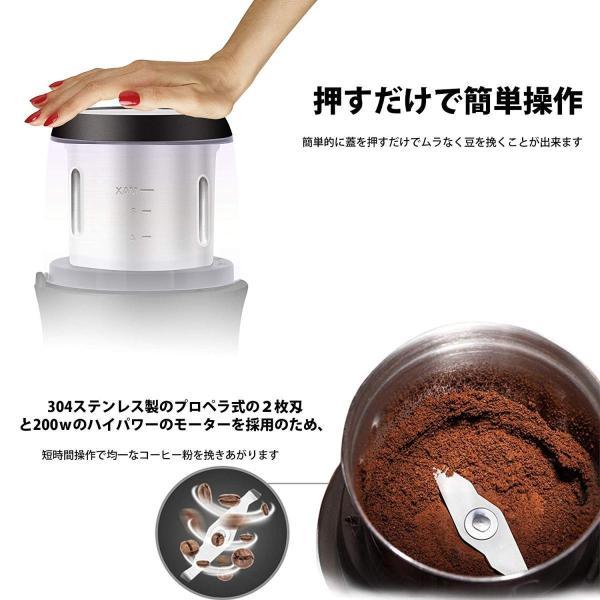 コーヒーミル 電動 電動ミル コーヒーグラインダー 小型 10秒急速挽く 水洗い可能 掃除用ブラシ付き日本語取扱説明書あり|zakka-viento|05