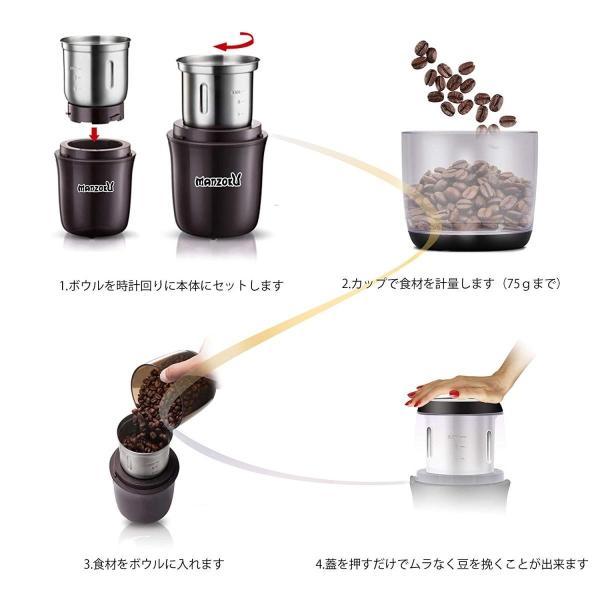 コーヒーミル 電動 電動ミル コーヒーグラインダー 小型 10秒急速挽く 水洗い可能 掃除用ブラシ付き日本語取扱説明書あり|zakka-viento|06
