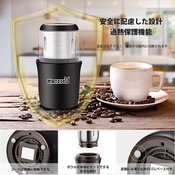 コーヒーミル 電動 電動ミル コーヒーグラインダー 小型 10秒急速挽く 水洗い可能 掃除用ブラシ付き日本語取扱説明書あり|zakka-viento|08