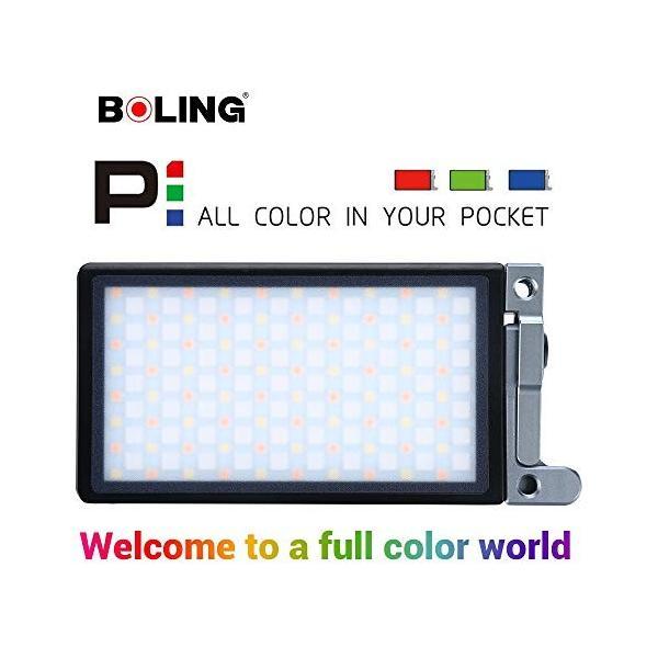 BOLING BL-P1 LEDビデオライト 2500k?8500k 0〜360°フルカラー 彩度調整 明るさ調整 0?100% 140分の zakka-viento