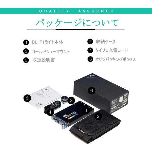 BOLING BL-P1 LEDビデオライト 2500k?8500k 0〜360°フルカラー 彩度調整 明るさ調整 0?100% 140分の zakka-viento 02
