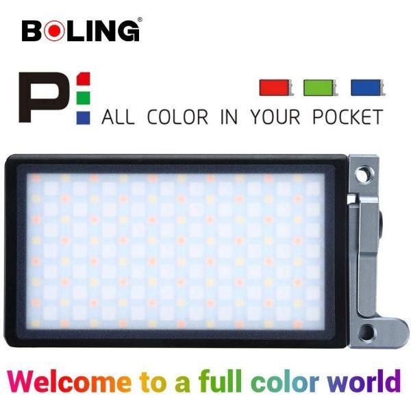 BOLING BL-P1 LEDビデオライト 2500k?8500k 0〜360°フルカラー 彩度調整 明るさ調整 0?100% 140分の zakka-viento 15