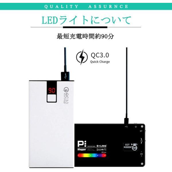 BOLING BL-P1 LEDビデオライト 2500k?8500k 0〜360°フルカラー 彩度調整 明るさ調整 0?100% 140分の zakka-viento 03
