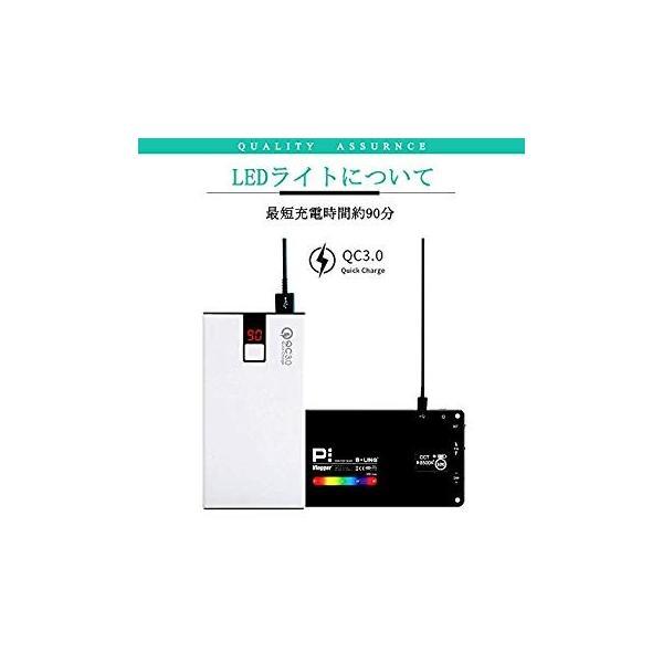 BOLING BL-P1 LEDビデオライト 2500k?8500k 0〜360°フルカラー 彩度調整 明るさ調整 0?100% 140分の zakka-viento 04