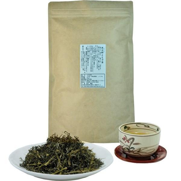 よもぎ 葉茶 国産 無農薬 で栽培しています 奈良東吉野産100%  90g入x5個セット 送料無料|zakka-yasan|02
