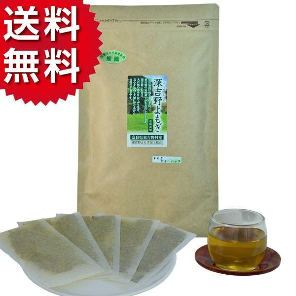 よもぎティーバッグ  奈良東吉野産100%無農薬で栽培しています  2.5gX30包    送料無料|zakka-yasan|02