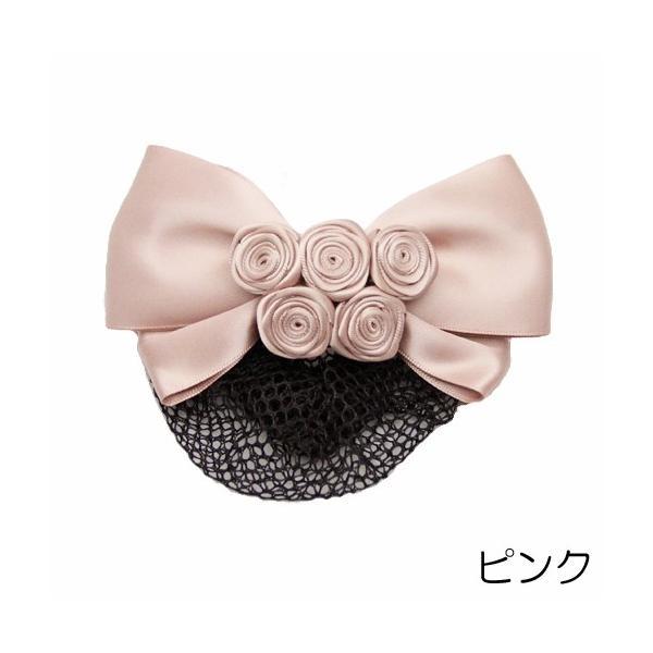 シニヨンネット 付き リボンバレッタ 黒 ピンク まとめ髪 バラ飾り