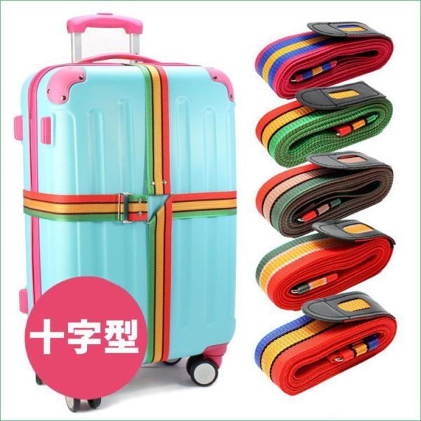 スーツケースベルト 十字型 キャリーケースベルト ラゲッジベルト 空港 海外旅行 旅行用品 観光  カラフル ラゲージベルト  4.2m 長さ調整 固定  セール zakkacity