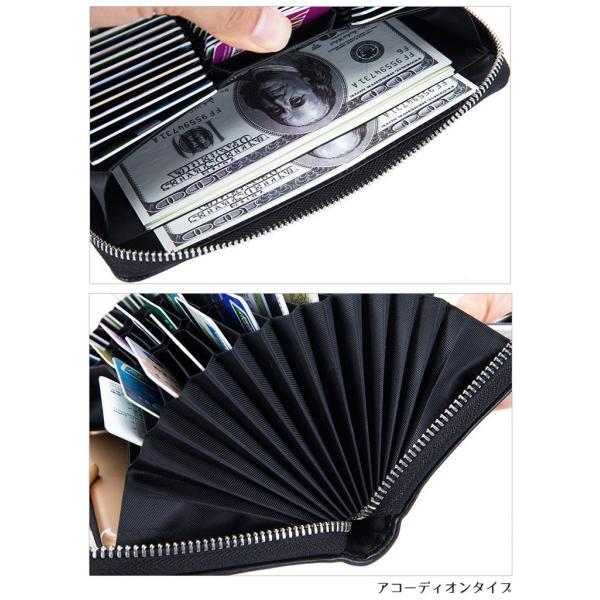 カードケース 本革 じゃばら アコーディオン式 長財布 おしゃれ かわいい 革 札入れ カード入れ スキミング対応 RFID 大容量 得トク2WEEKS セール zakkacity 05