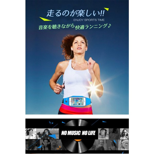 ウエストポーチ  運動 スマホ iPhone 防水ケース ポッチ スマホ ランニング ジョギング ウォーキング ジム タッチ操作 得トク2WEEKS セール|zakkacity|08