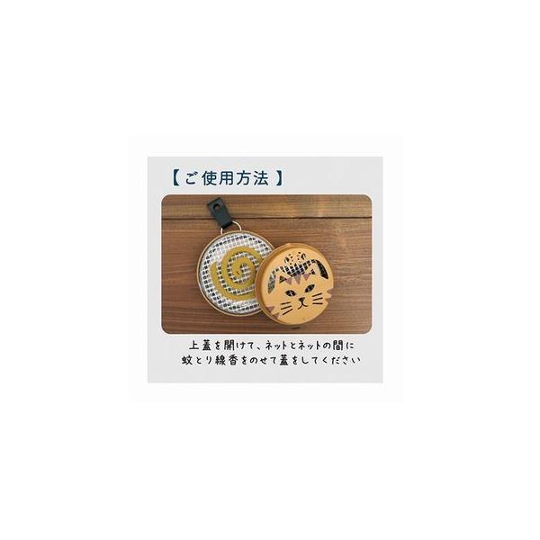 DECOLE ポータブルミニ蚊遣り (シバ)|zakkahibinene|03