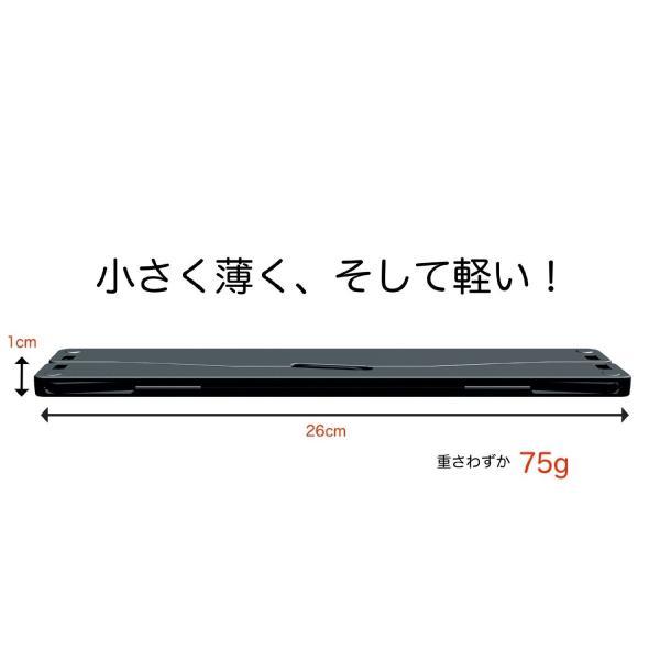 GPG2 ノートパソコン用 折りたたみ 軽量 スタンド ノートPC 持ち運び デスク MacBook対応 熱対策 (ブラック)|zakkaichiban|03