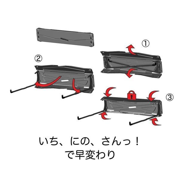 GPG2 ノートパソコン用 折りたたみ 軽量 スタンド ノートPC 持ち運び デスク MacBook対応 熱対策 (ブラック)|zakkaichiban|04